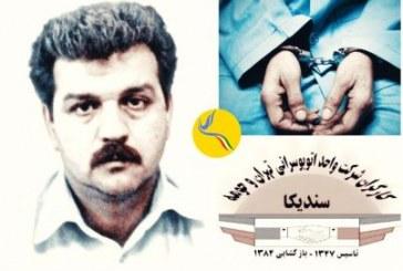 اعزام رضا شهابی به بیمارستان «با دستنبد»/ اعتراض سندیکای کارگران شرکت واحد