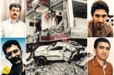 نامه همدردی تعدادی از زندانیان سیاسی رجایی شهر با آسیب دیدگان زلزله غرب کشور