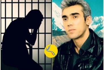 گزارشی از اعتصاب غذای دو زندانی سیاسی در زندانهای ارومیه و چوبین در قزوین