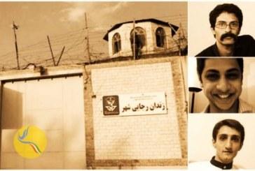 تشکیل پرونده جدید برای سه زندانی سیاسی زندان رجایی شهر