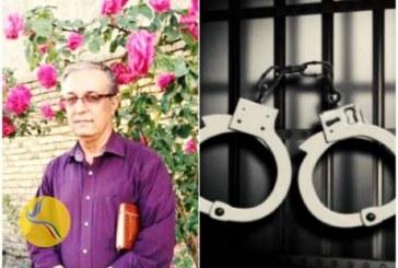 بازداشت یک شهروند در سنندج جهت اجرای حکم حبس