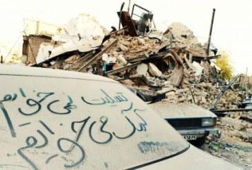 عدم امدادرسانی به روستاهای زلزلهزده؛ «میگویند روستاییان دیگر مردهاند و کاری نمیشود برایشان کرد»