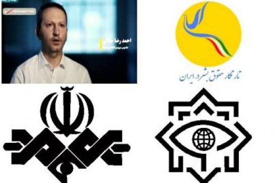 «اعترافات تلویزیونی احمدرضا جلالی فاقد وجاهت قانونی است و اتهامات علیه او را تأیید نمیکند»