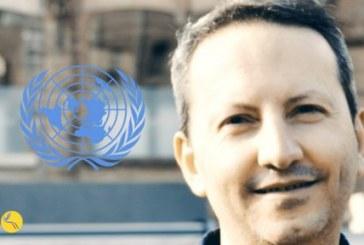 کارشناسان سازمان ملل متحد: «حکم اعدام احمدرضا جلالی باید فورا لغو شود»