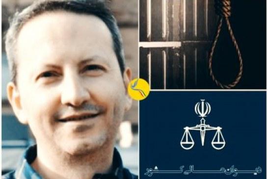 حکم اعدام احمدرضا جلالی در دیوان عالی کشور تأیید شد