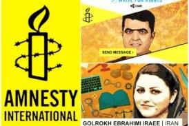 «بنویس برای حق»؛ کارزار جهانی عفو بینالملل برای آزادی اسماعیل عبدی و گلرخ ایرایی
