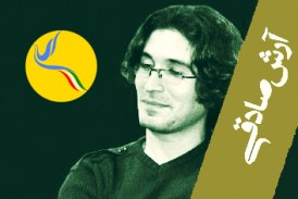 دانشجوی فلسفه دانشگاه علامه طباطبایی محروم از تحصیل و در زندان است