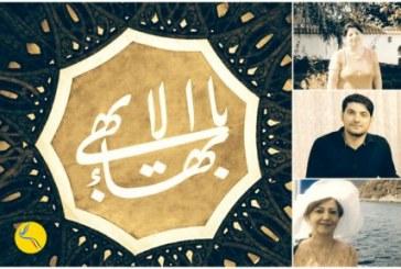 آزادی چهار شهروند بهایی در کرمانشاه با تودیع وثیقه