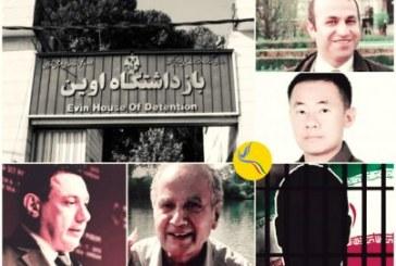گزارشی از سالن ۱۲ بند هفت اوین؛ احراز هویت ۲۸ زندانی امنیتی و متهم به ارتباط و همکاری با کشورهای خارجی