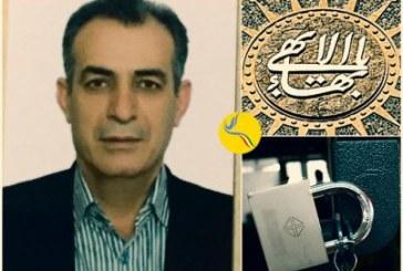 گزارشی از تداوم پلمب محل کسب یک شهروند بهایی در کرج