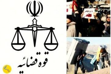 صدور حکم حبس برای سه فعال مدنی مهابادی به دلیل برگزاری تجمع اعتراضی نسبت به کشتار کولبران