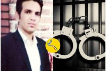 بازداشت یک شهروند در ماهشهر از سوی نیروهای وزارت اطلاعات