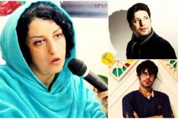 اعتراض نرگس محمدی به تداوم بازداشت دو روزنامهنگار؛ «اگر سند و مدرکی علیهشان وجود دارد چرا محاکمه انجام نمیشود؟!»