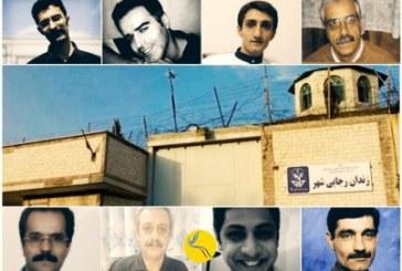 پروندهسازی برای هشت زندانی سیاسی رجایی شهر به دلیل اعتراض به فشارهای اعمالشده از سوی وزارت اطلاعات