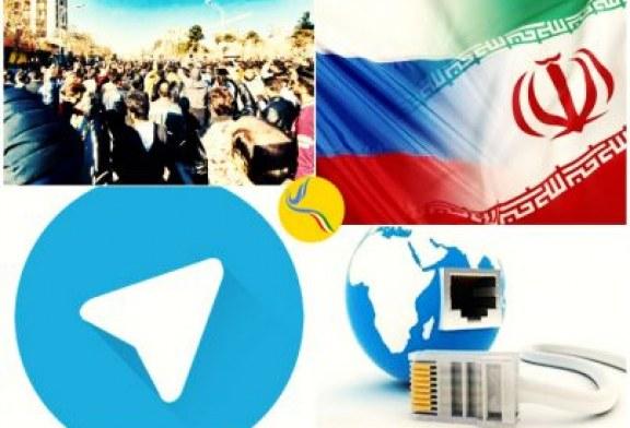 قطعی اینترنت در برخی از نقاط کشور/ بسته شدن کانالهای خبری در تلگرام