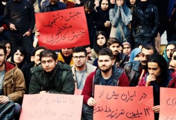 تجمعات اعتراضی دانشجویان در دانشگاههای ایران در آستانه روز ۱۶ آذر/ تصاویر