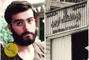 علی نوری؛ حمله قلبی و تداوم بازداشت در زندان اوین