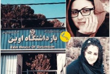 همکاری زندانیان اصلاحطلب با مسئولان زندان برای اعمال فشار بر زندانیان سیاسی بند نسوان/ پروندهسازی برای گلرخ ایرایی و آتنا دائمی