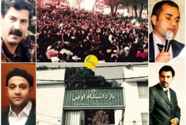 زندانیان سیاسی اوین: «از اعتراض ها و تجمعات مسالمتآمیز و قانونی مردم حمایت میکنیم»