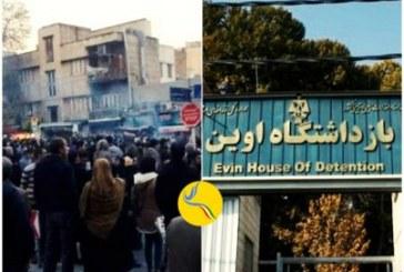 درخواست از زندانیان سیاسی اوین برای شرکت در یک مصاحبه تلویزیونی و اعلام حمایت از «رهبری»