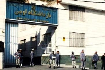 مخالفت با آزادی ۲۲ تن از بازداشتشدگان در اوین و انتقال آنان به مکانی نامعلوم