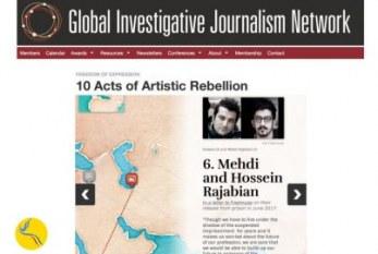 ایران جزو ده کشور نقضکننده حقوق هنرمندان