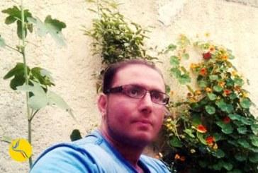 انتقال محمد کاهکش به زندان فشافویه