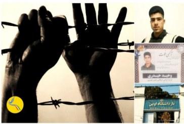 مرگ دستکم پنج تن از بازداشتشدگان تظاهرات سراسری در زندانهای کشور