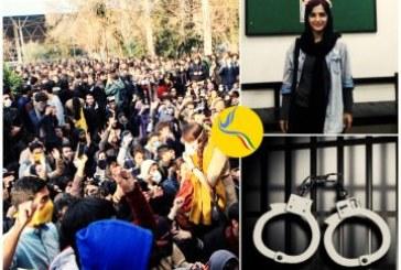 بازداشت چهار تن از اعضای شوراهای صنفی دانشجویان دانشگاه تهران به دلیل پیگیری وضعیت معترضان دستگیرشده