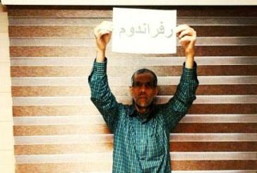 انتقال محمد مهدویفر به زندان اصفهان پس از بازداشت