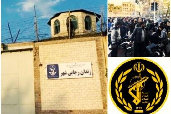 تهدید زندانیان سیاسی رجایی شهر؛ «در صورت بروز هرگونه اتفاقی هیچکدام تان از زندان زنده بیرون نخواهید رفت»