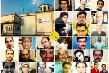 نگهداری دستکم ۳۰ زندانی سیاسی در سالن ۱۱ اندرزگاه ۴ رجایی شهر و محروم کردن آنان از دسترسی به امکانات قانونی