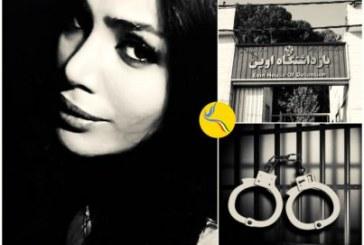تداوم بازداشت سپیده فرحآبادی در زندان اوین و مخالفت با آزادی