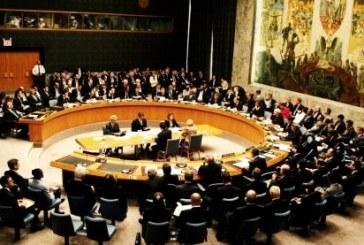 تشکیل جلسه اضطراری در شورای امنیت در خصوص تظاهرات سراسری ایران