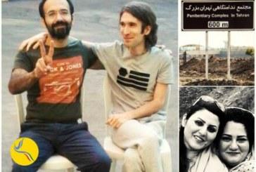 سهیل عربی در «زندان بزرگ تهران» نگهداری میشود/ ضرب و شتم شدید از سوی مأموران و تداوم اعتصاب غذا