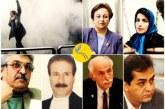 بیانیه چند تن از وکلا و مدافعان حقوق بشر: «این تظاهرات حق قانونی مردم است»