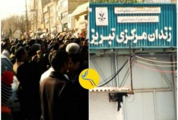 نگهداری ۳۰۰ تن از بازداشتشدگان تظاهرات سراسری در زندان تبریز