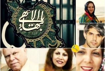 بازداشت هفت شهروندان بهایی در بوشهر از سوی نیروهای امنیتی