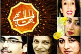 صدور حکم حبس برای پنج شهروند بهایی در مشهد