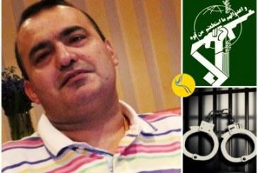 بازداشت محمدرضا هاشمی نبی پس از بازگشت به ایران به اتهام «اقدام علیه امنیت ملی»/ چهارده ماه بلاتکلیفی در بند دو-الف