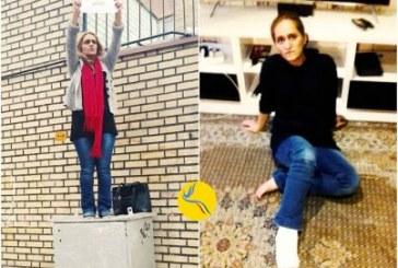 ضرب و شتم و بازداشت لیلا میرغفاری مقابل ستاد پیگیری سازمان اطلاعات استان تهران