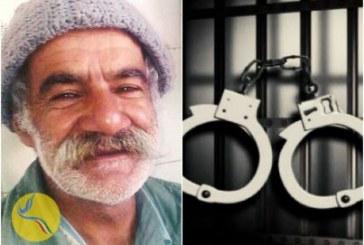 بازداشت یکی از دراویش گنابادی در تهران