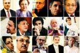 فراخوانشماری از وکلا و فعالان سیاسی برای برگزاری رفراندم و تعیین نوع حکومت آینده ایران