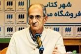 کاووس سید امامی، فعال محیط زیست، در زندان جان باخته است