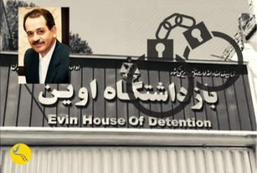 برخورد نیروهای امنیتی با شاگردان محمدعلی طاهری مقابل زندان اوین و بازداشت چند تن
