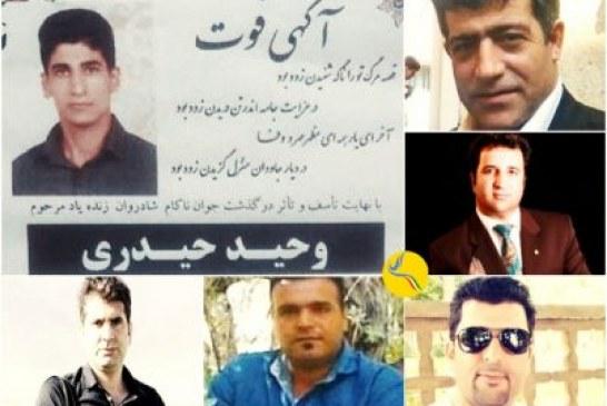 پروندهسازی برای پنج شهروند اراکی به دلیل اطلاعرسانی در خصوص مرگ وحید حیدری در زندان