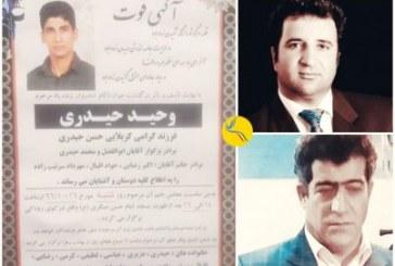تداوم بازداشت محمد نجفی و علی باقری به دلیل اطلاعرسانی در خصوص مرگ یکی از بازداشتشدگان تظاهرات سراسری در زندان