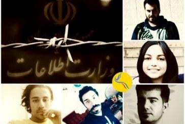 گزارشی از بازداشت سه فعال مدنی و دو دانشجو در تهران از سوی وزارت اطلاعات