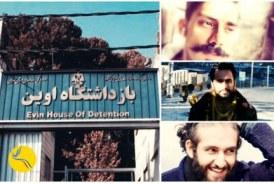 تداوم بازداشت سعید اقبالی، بهنام موسیوند و نادر افشاری در بند ۲۰۹ / تجویز داروهای خوابآور از سوی مأموران اوین