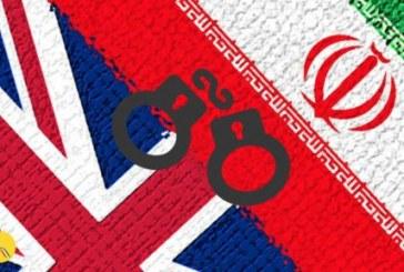 صدور حکم شش سال حبس برای یک شهروند ایرانی-بریتانیایی در ایران